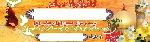 301448x150 - طرح لایه باز بنر کربلا کد(1005)