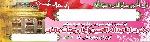 301449x150 - طرح لایه باز بنر کربلا کد(1004)